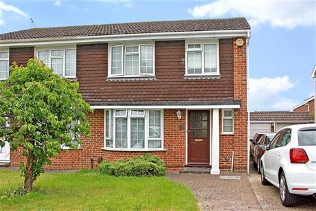 Estate Agents in Maidenhead : Waterman & Company : 3 Bedroom Semi-Detached House : Brompton Drive, Maidenhead, Berkshire : £465,000