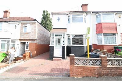 Coles Lane,  West Bromwich, B71
